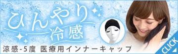 wg211新発売