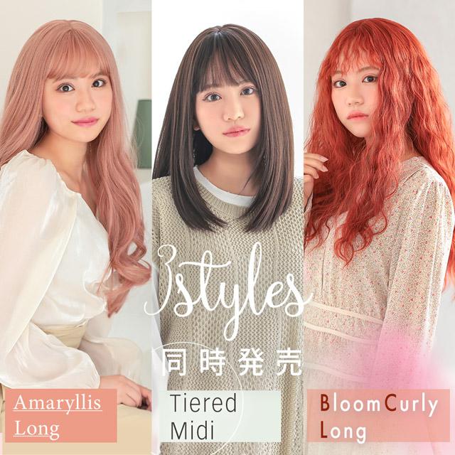 【新発売】ファッションウィッグ2アイテム[wg326,wg329,wg336]新発売