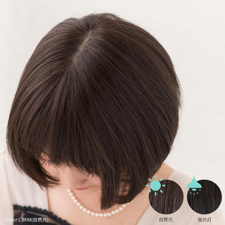 職場が明るい髪色禁止なので黒髪が欲しいんですが、真っ黒は重たいのでちょっと…そんな方にお勧めなのがCBKM。