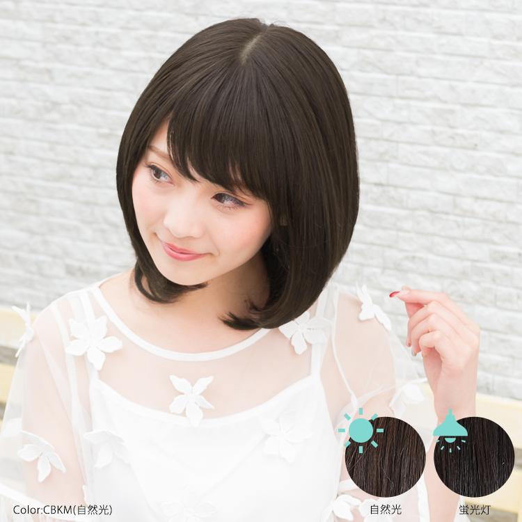 厳密に言えばこちらは黒髪ではなく「黒髪に近い、かなり暗いトーンのこげ茶色」となり、自然さがとても人気のカラーです。
