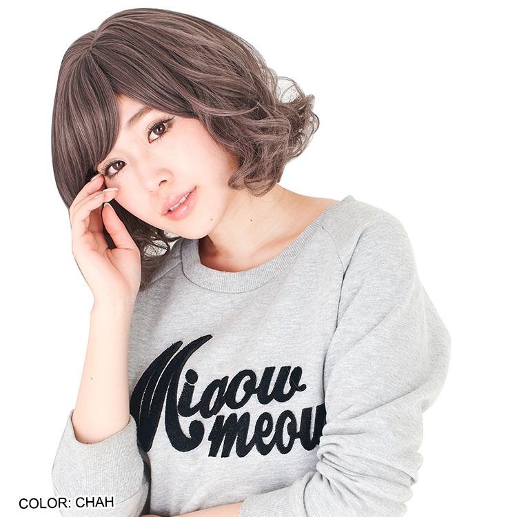 アクアドールのファッションフルウィッグ、「ゆるふわ質感MIX巻きボブウィッグ」のカラーCHAHです。