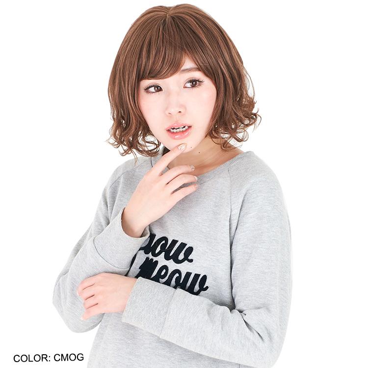 アクアドールのファッションフルウィッグ、「ゆるふわ質感MIX巻きボブウィッグ」のカラーCMOGです。