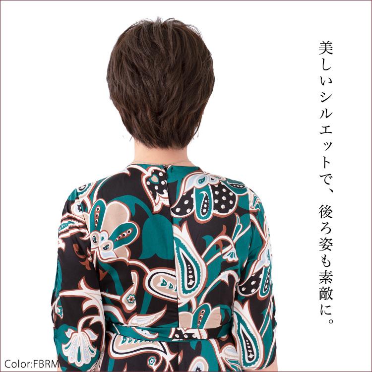 こちらのヘアピースは、ボリュームをだすことによって、後ろから見ても横からも見ても立体感と丸みのある美しいシルエットになっております♪