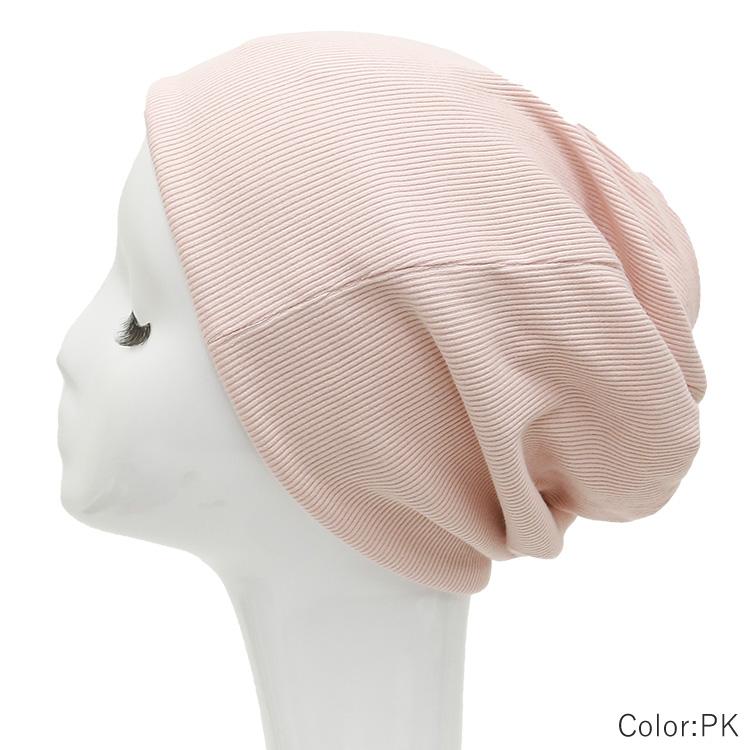 アクアドールのケア用品、医療用帽子スクリューワッチピンク色