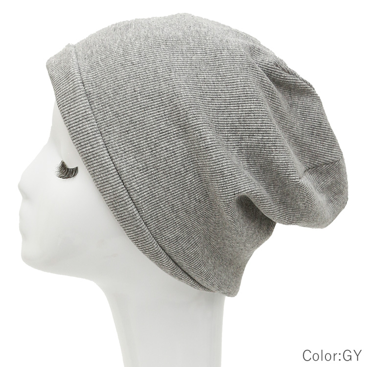 アクアドールのケア用品、医療用帽子コットンリブワッチサックス色