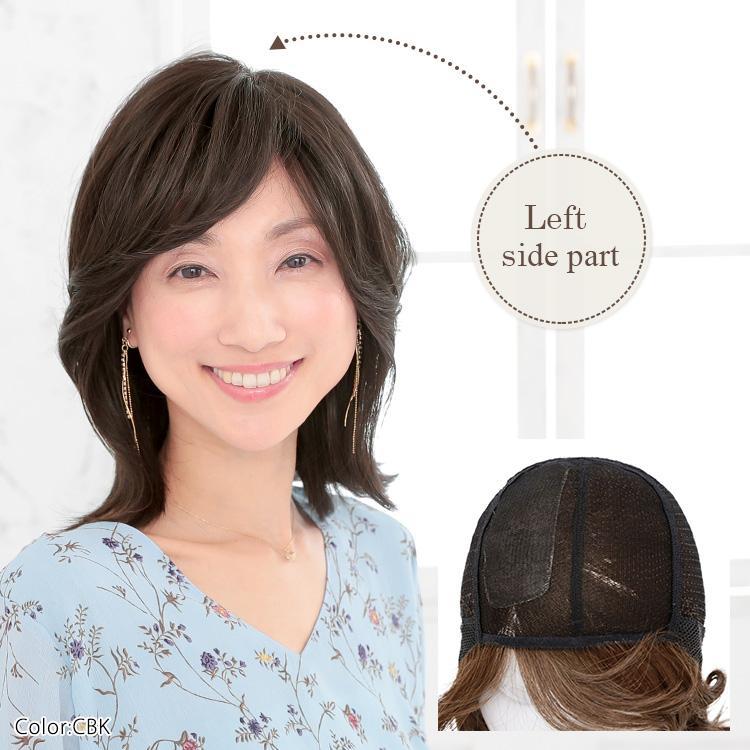 前髪も長めで左寄りの分け目のトップからサイドに流すスタイルなので、上品で大人な印象の医療用ウィッグです。