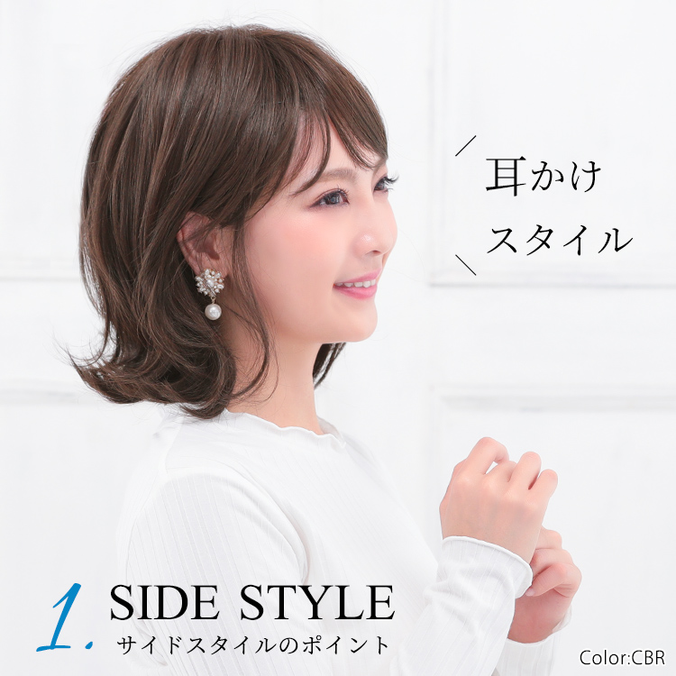 顎より下からの外ハネカールで、ちょうど肩につくくらいの長さのヘアスタイル。