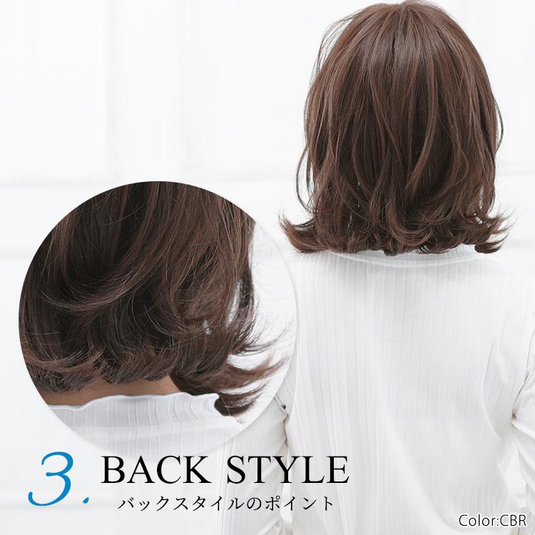 後ろの外ハネはカールを手ぐしで整えても、きれいにまとまり、忙しい女性にオススメの髪型です。