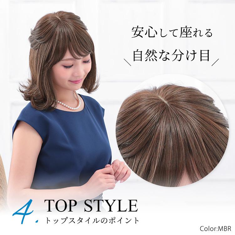 医療用ウィッグだから出来る、まるで頭皮から髪が生えているような「人工頭皮」を使い、髪を一本一本植えていくことで、人のつむじをリアルに再現しました。