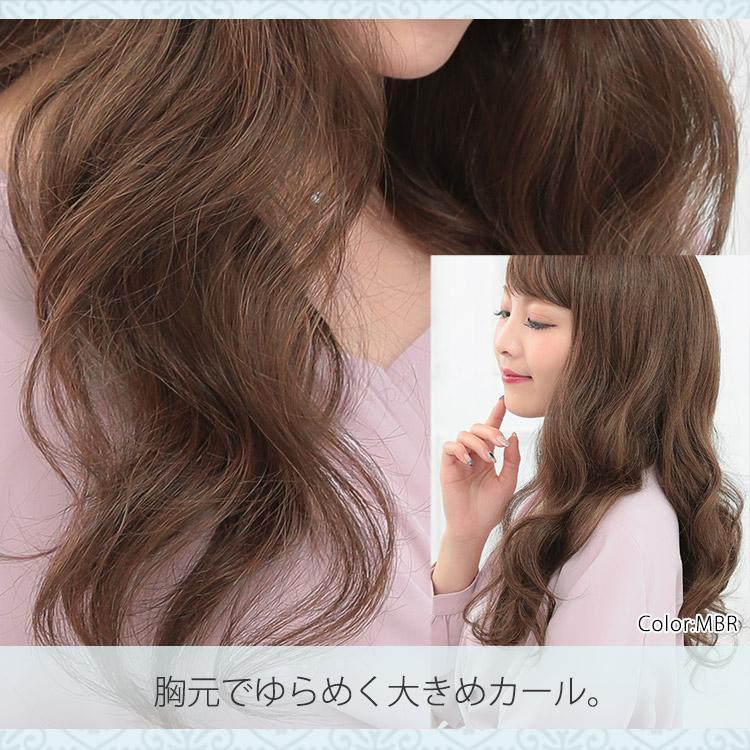 前髪とサイドの毛の間に流れ毛を作り、レイヤーが入っているので自然な医療用ウィッグです。