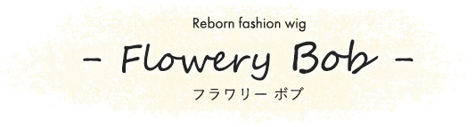 Dear Dolly Long
