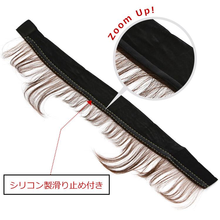 アクアドールのウィッグケア用品、人毛100%うぶ毛付き固定バンドのシリコン製滑り止め付きイメージ