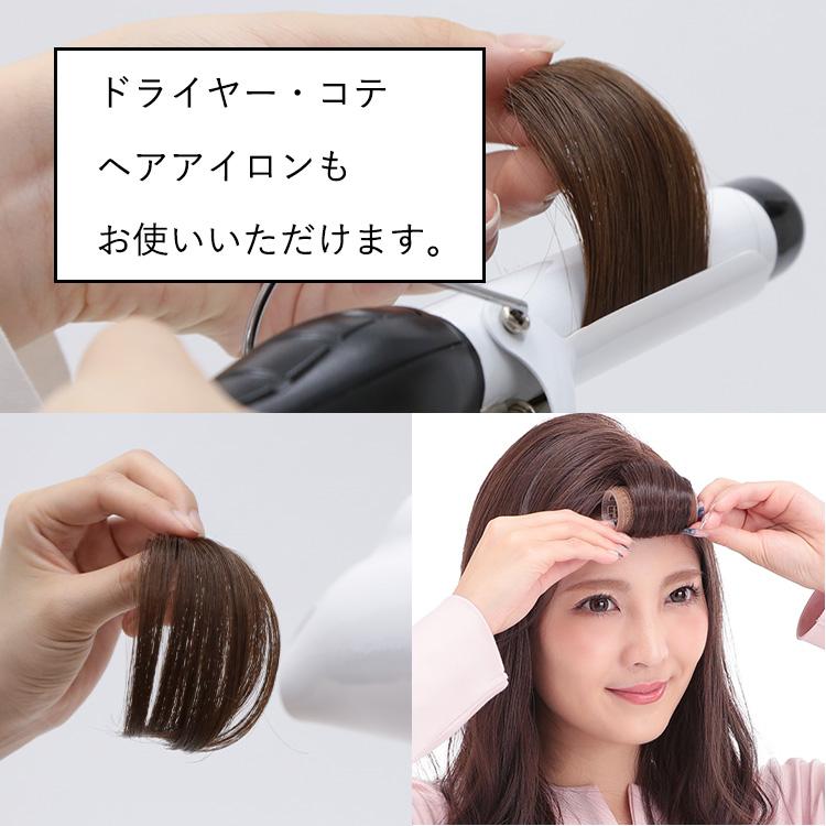 前髪ウィッグ 人毛ミックスはドライヤー、コテ、ヘアアイロンもお使いいただけます