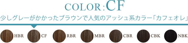 color:CF