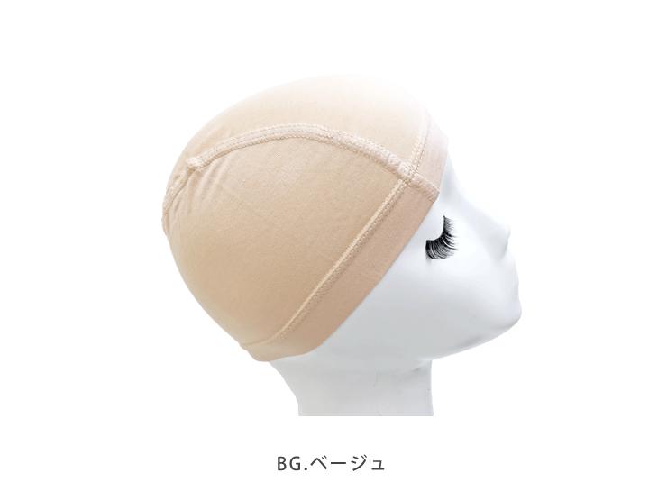 医療用インナーキャップ[wgn003]