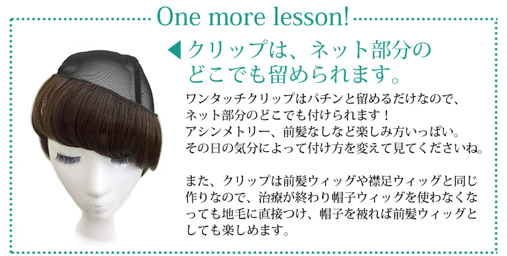 one more lesson!