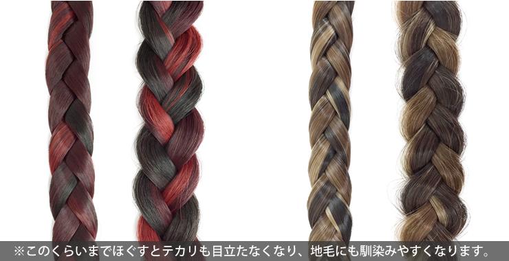 カラーMIX三つ編みカチューシャウィッグ[wgt050]