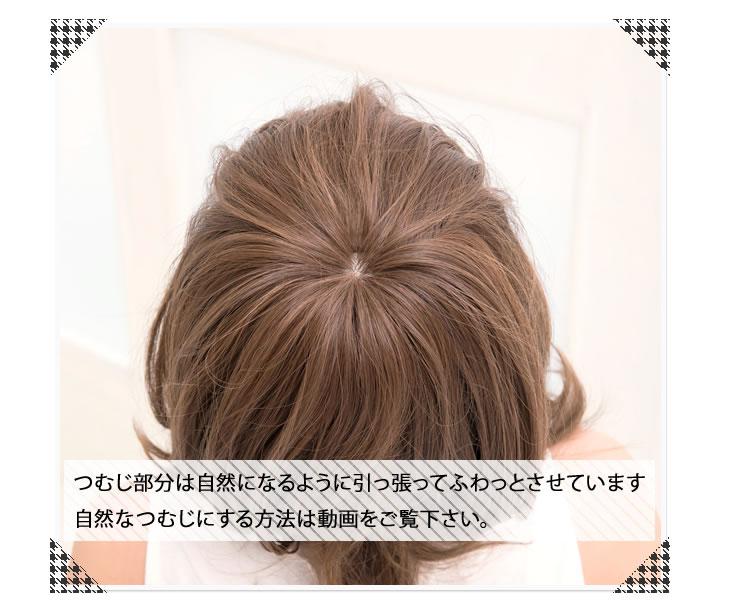 つむじ付きぱっつん前髪ウィッグ[wgt056]