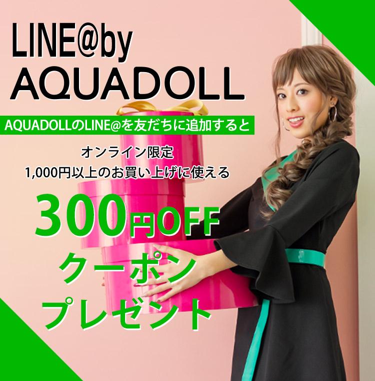 LINE@アクアドール