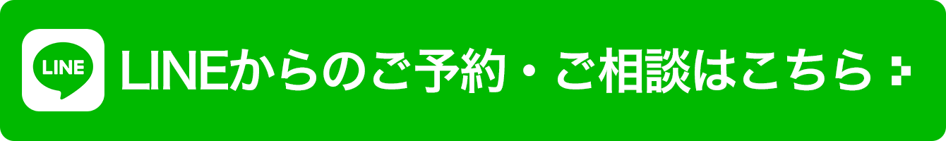 AQUADOLL浜松サロン nicori LINEアカウント