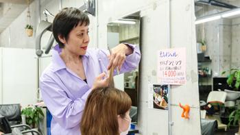 CHARM 小倉サロン 専属美容師