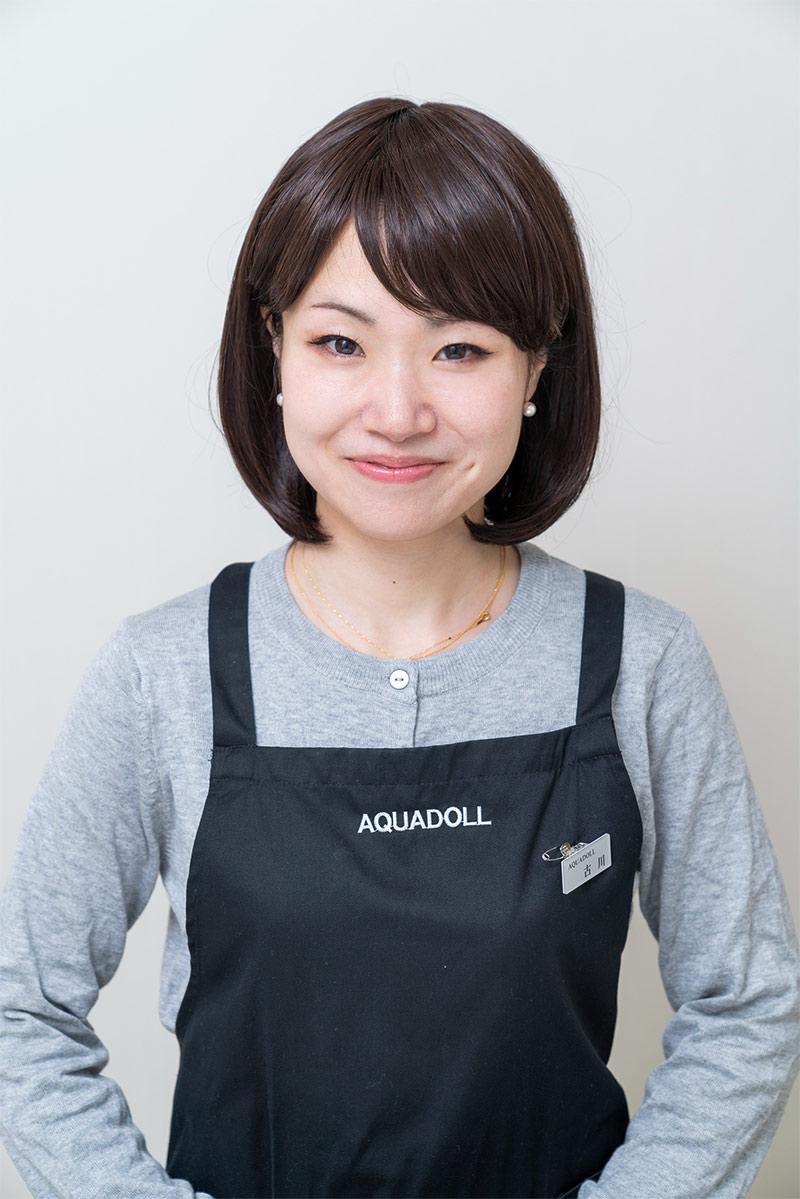 AQUADOLL上野サロンスタッフ 古川さん