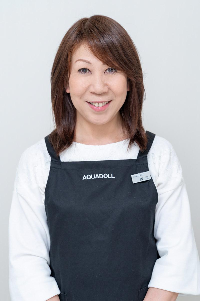 AQUADOLL上野サロンスタッフ 河田さん