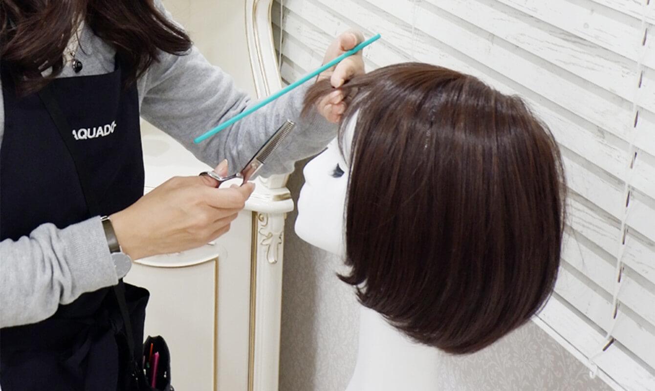医療用ウィッグ専門店のアクアドール横浜店ではサイズ調整や前髪カットなどその場でウィッグをお客様ピッタリに整えます。