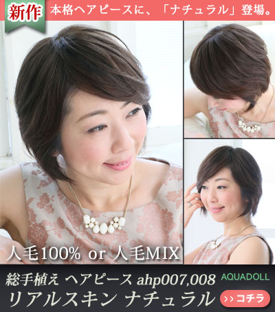 ahp007008新発売
