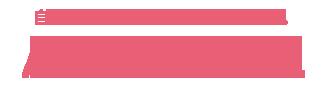 自然なウィッグ・エクステの専門店アクアドール公式通販サイト 医療用ウィッグTOPページ
