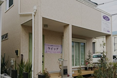 松戸サロン