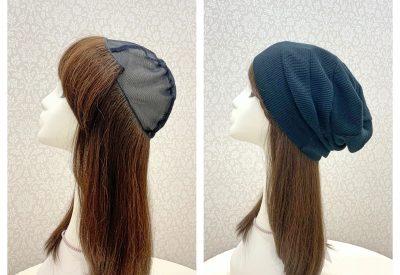 髪付き帽子
